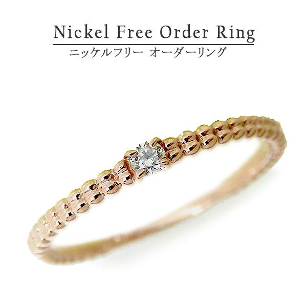 【お見積り商品】一粒ダイヤモンドリング 指輪 レディース ニッケルフリー 10金地金カラー全3色 1号から20号 ダイヤモンド jk-5003 お返し