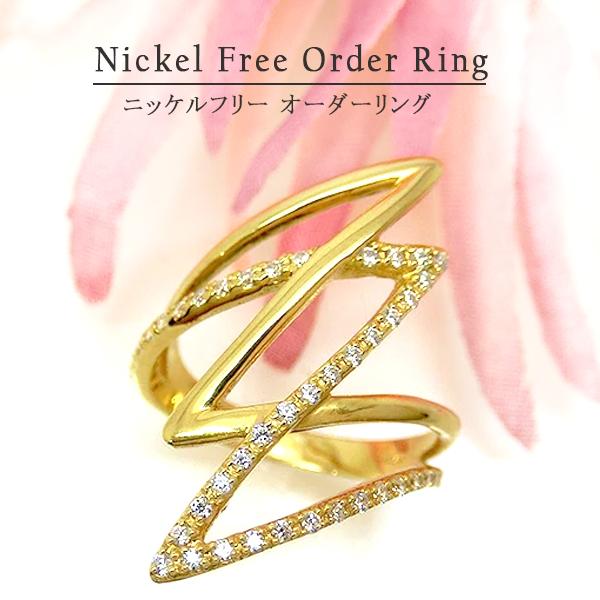 10金 天然ダイヤモンド リング 指輪 K10 ニッケルフリー 地金カラー全3色 jk-5047(suk) お返し
