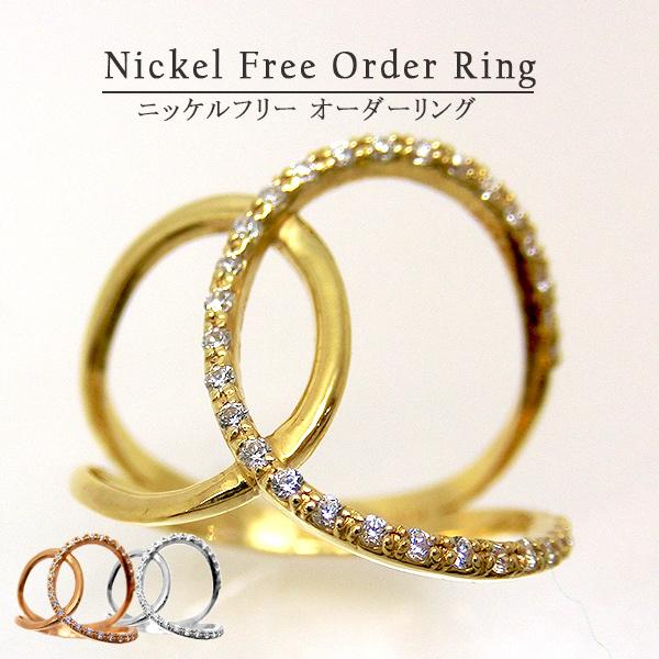 【お見積り商品】ダイヤモンドリング デザインリング 完全オーダーリング ニッケルフリー 10金 地金カラー全3色 指輪 1号から20号 K10 jk-5048存在感 ボリューム 大きめ ユニーク(suk) お返し