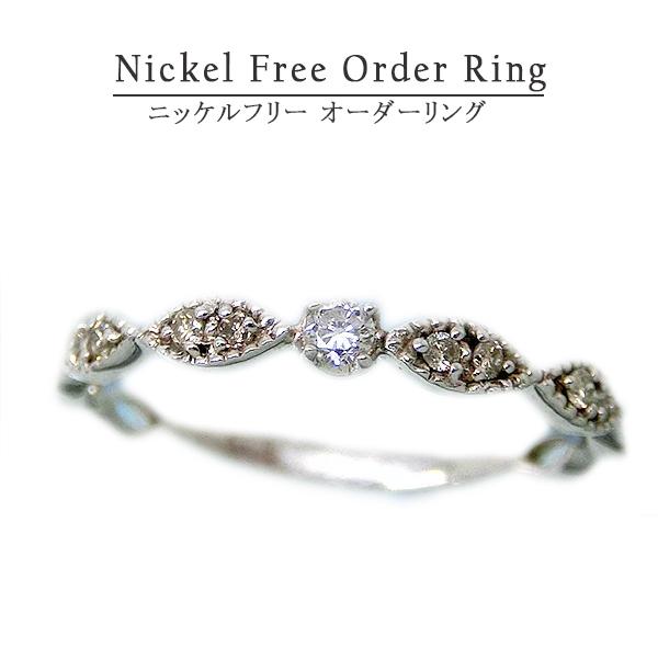 【お見積り商品】10金 天然ダイヤモンド リング 完全オーダーリング ニッケルフリー 地金カラー全3色 指輪 1号から20号 K10 jk-5035 お返し