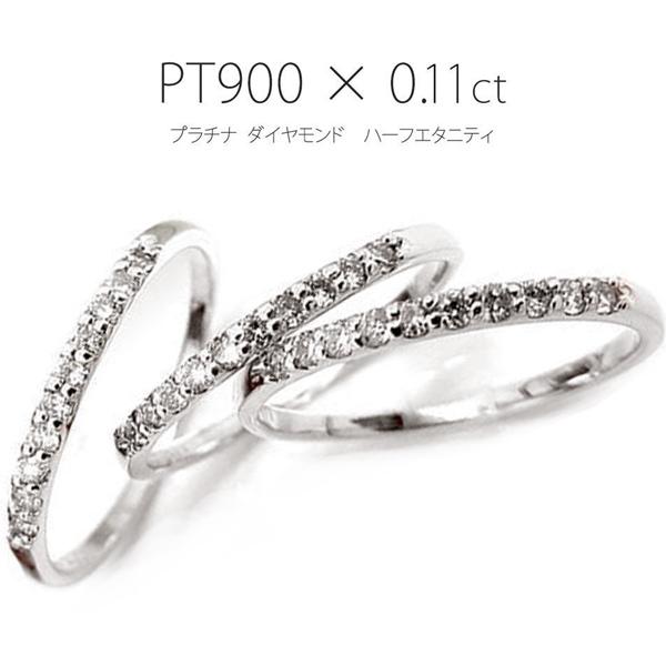【お見積り商品】10粒ダイヤモンド エタニティリング プラチナ900 テン ストーン 10石 0.11ct 完全オーダー リング ニッケルフリー テンダイヤモンド 指輪 1号から20号 yk-104 K10 K18