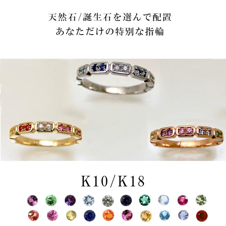 【お見積り商品】天然石スクエアモチーフリング 指輪 レディース ニッケルフリー 10金地金カラー全3色 1号から20号 jk-224 K10 お返し