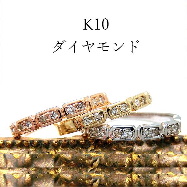 【お見積り商品】ダイヤモンド スクエアモチーフリング 指輪 レディース ニッケルフリー 10金地金カラー全3色 1号から20号 jk-230 K10 結婚10年に10石のダイヤ(テンダイヤモンド)を贈ろう お返し