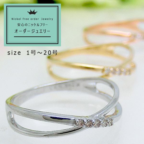 【お見積り商品】5石 ダイヤモンドリング 指輪ンフィニティモチーフ レディース ニッケルフリー 10金地金カラー全3色 1号から20号 yk-241(suk) お返し