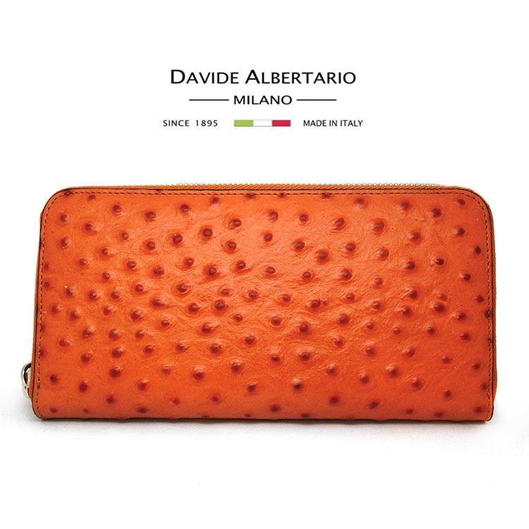 訳あり 財布 本革イタリア レザー 長財布 ミラノ ラウンドファスナー 新品 本皮 メンズ 紳士 男性 ダビデアルベルタリオ DAVIDE ALBERTARIO 0404osbr オーストリッチ型押し 即納 間に合う 急ぎ お返し