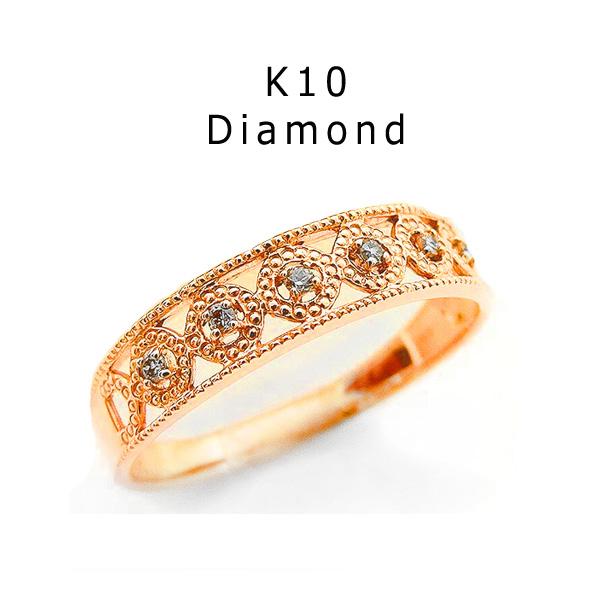アンティーク調ダイヤモンドリング 指輪 レディース ニッケルフリー 10金ピンクゴールド 7号から15号 ダイヤモンド 6石 D-0.03c jk-dr5470 K10 お返し