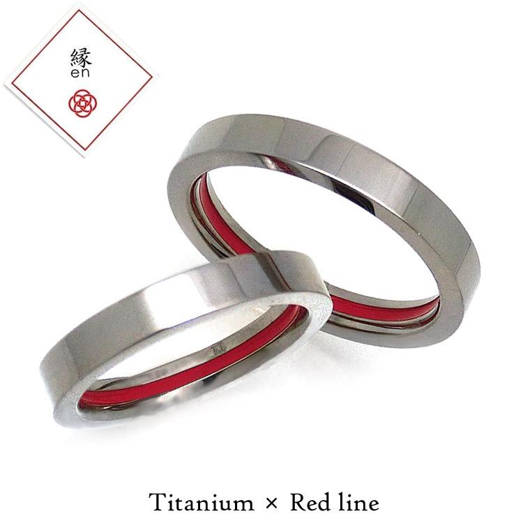 Prima Rose/プリマローズ 縁結びリング~運命の赤い糸