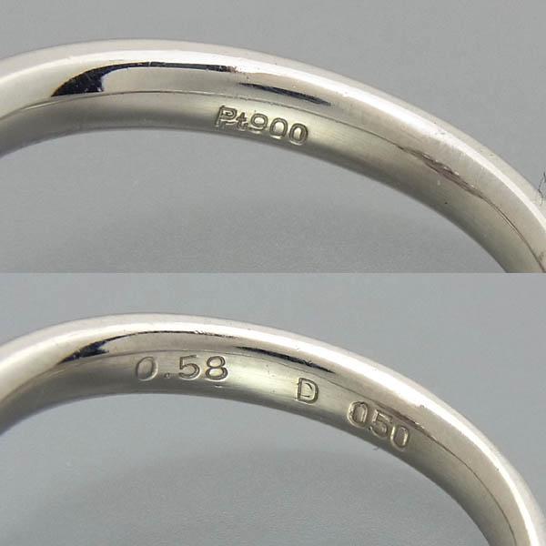 Pt900ハート型ルビー指輪 プラチナ ハート型 ルビーリング R 0 58ct D 0 50ct5 0g 12 5号送料無料8nOX0wkNZP