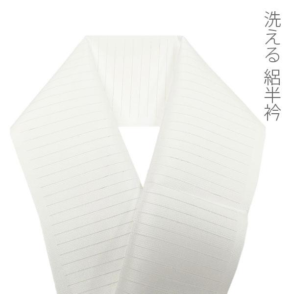 白地のシンプルな絽半襟 ご家庭で洗える便利な夏用半衿 半襟 半衿 夏用 洗える半衿 白 ●手数料無料!! 安心の定価販売 絽