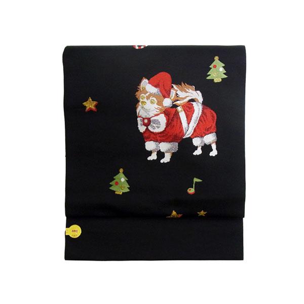 【送料無料】名古屋帯 正絹 黒 クリスマス 犬 ドッグ 「クリスマス チワワ」 ブラック 京玉響 西陣織