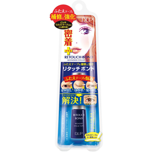I get D-UP ワンダーアイリッドテープリタッチボンド 5 ml cover and repair tape and appear