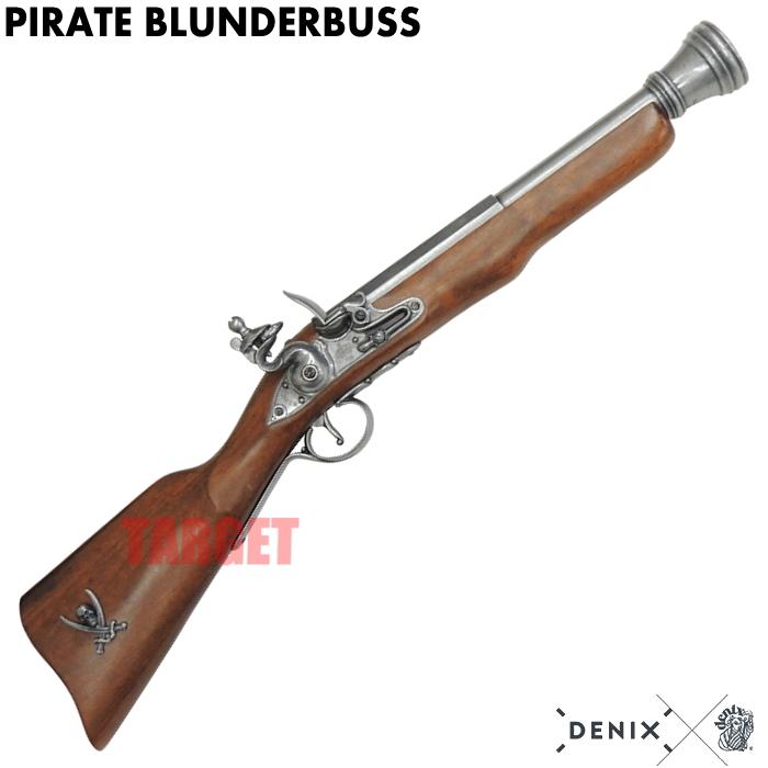 DENIX パイレーツブランダーバス グレー 1094/G (デニックス 海賊 フリントロック式 ラッパ銃 装飾銃 レプリカ)