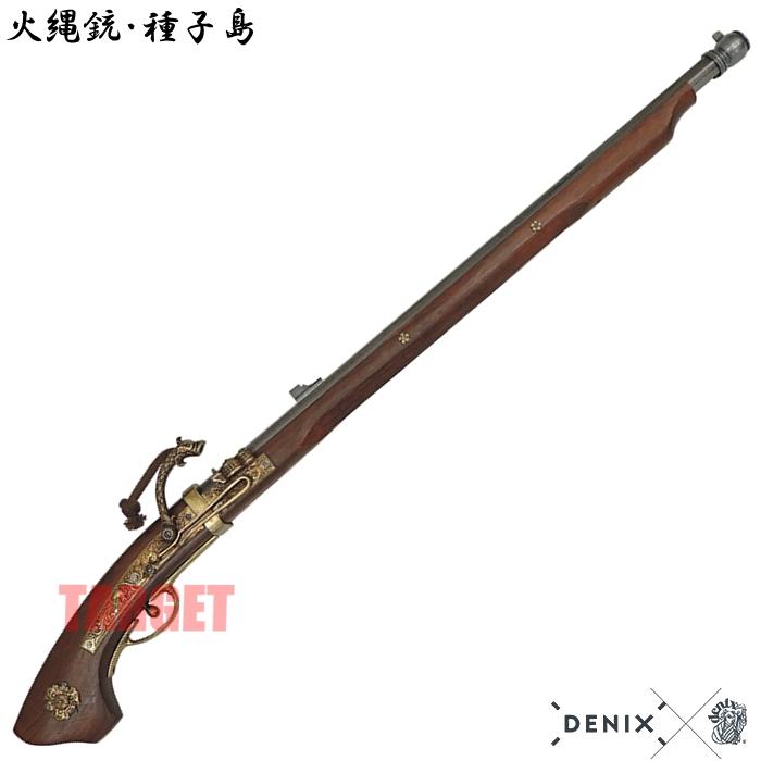 DENIX 火縄銃 種子島 日本 1022 (デニックス マッチロック式 レプリカ)