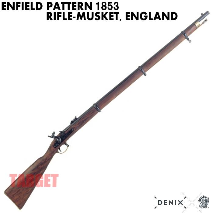 DENIX 1853年式 エンフィールド マスケット銃 イングランド 1067 (デニックス エンフィールドライフル イギリス レプリカ)