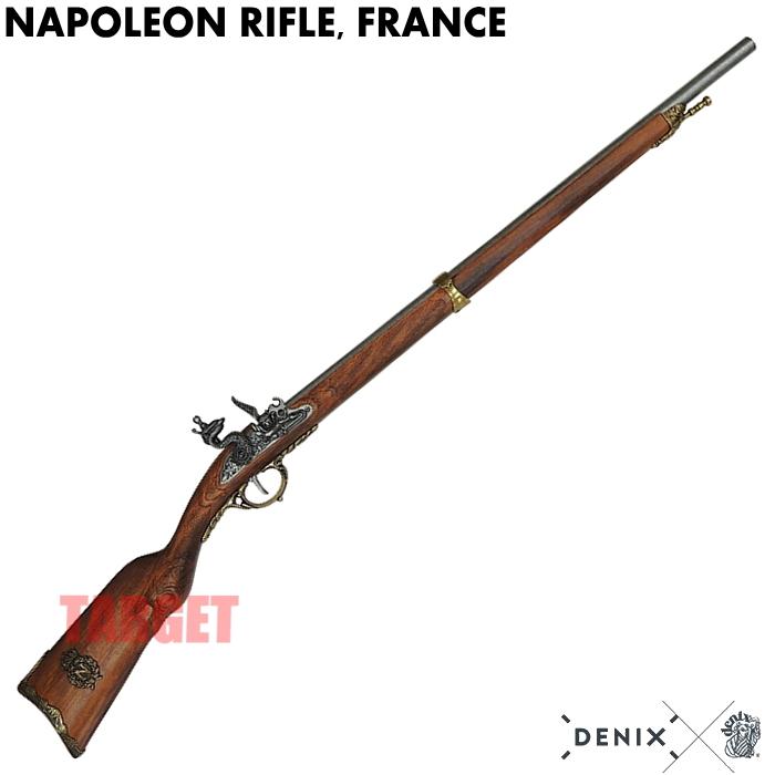 DENIX ナポレオンライフル フランス ゴールド 1080/L (デニックス フリントロックライフル レプリカ)
