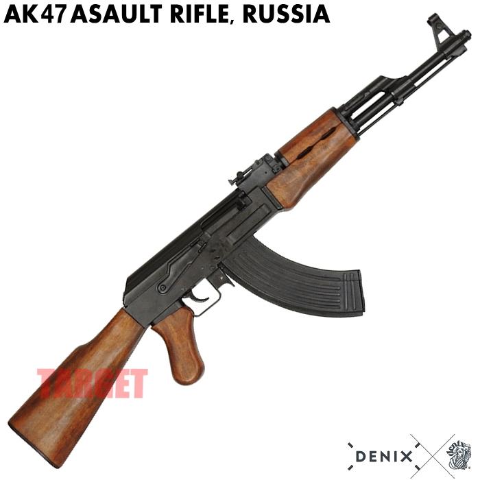 DENIX AK-47 ロシア 1086 (デニックス AK47 カラシニコフ アサルトライフル レプリカ)
