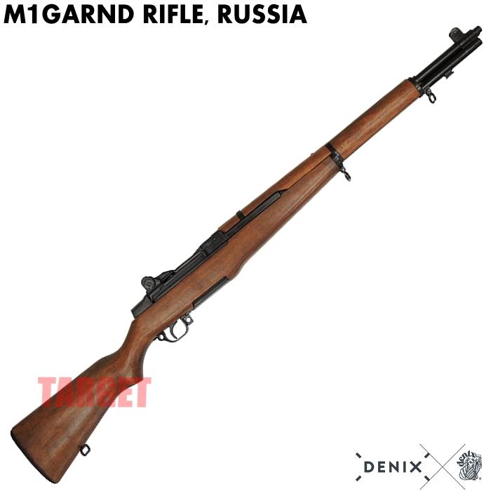 DENIX M1ガーランド アメリカ 1105 (デニックス 半自動小銃 セミオートマチックライフル USA レプリカ)