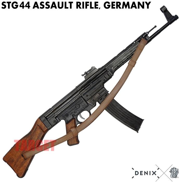 DENIX StG44 革スリング付 ドイツ 1125/C (デニックス ハーネル アサルトライフル 44年式突撃銃 第二次世界大戦 レプリカ)