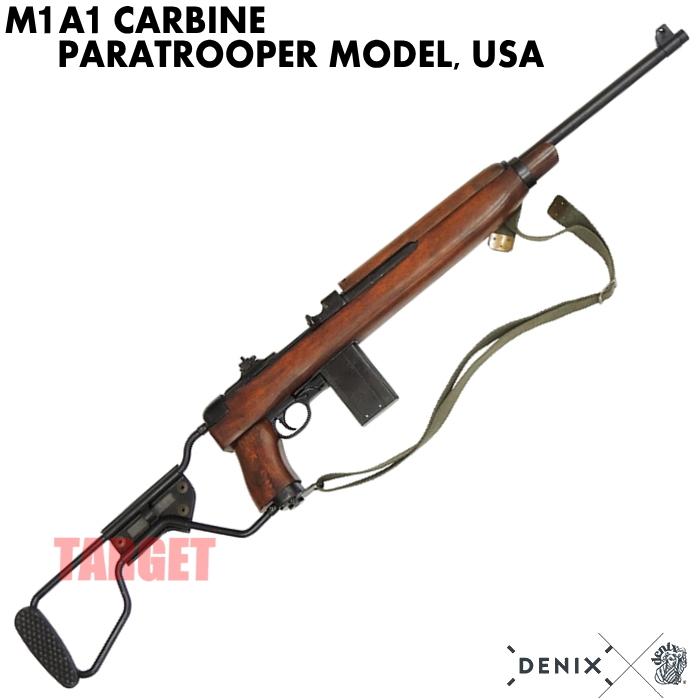 DENIX U.S.M1A1カービン スリング付 アメリカ 1131/C (デニックス 初期型 ウィンチェスター パラトルーパーモデル 空挺部隊 自動小銃 USA レプリカ)