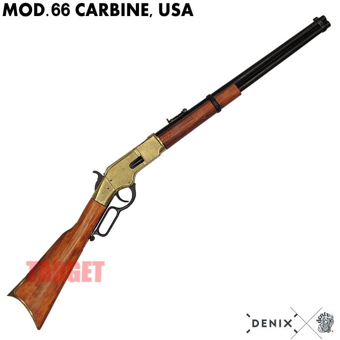 非発火 非排莢式モデルガン 小銃 新品未使用正規品 ライフル ミリゲットン DENIX M1866 ウィンチェスターカービン アメリカ ゴールド 1140 大幅にプライスダウン M66 レプリカ L デニックス USA ウィンチェスターライフル イエローボーイ