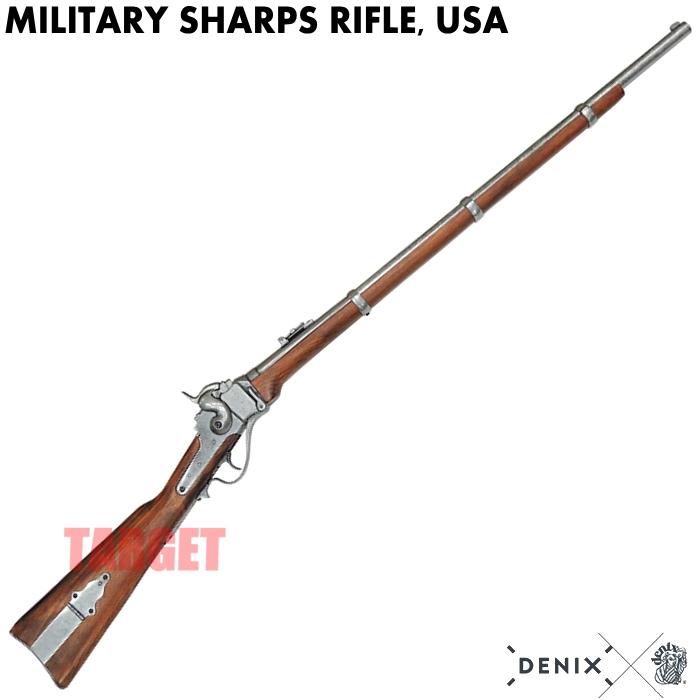 DENIX シャープスライフル モデル1859 アメリカ グレー 1141 (デニックス 軍用シャープス銃 USA レプリカ)