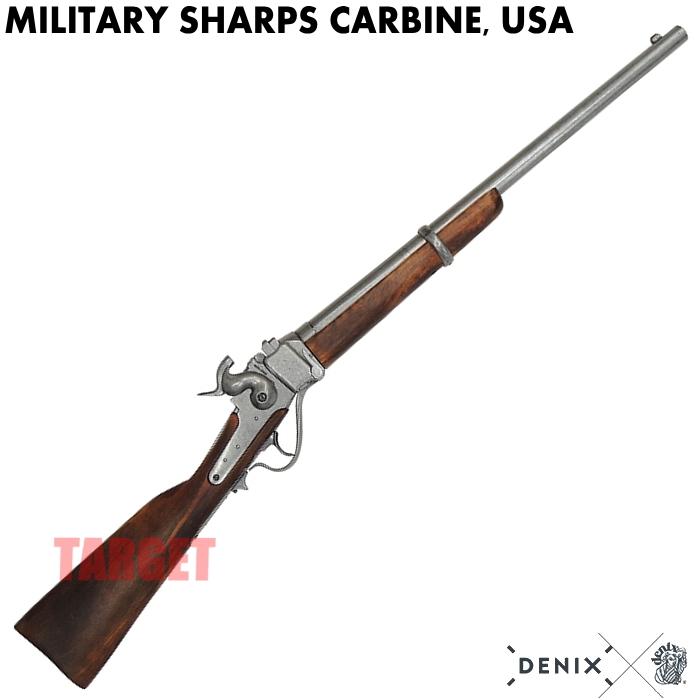 DENIX シャープスカービン モデル1859 アメリカ グレー 1142 (デニックス 軍用シャープス銃 USA レプリカ)