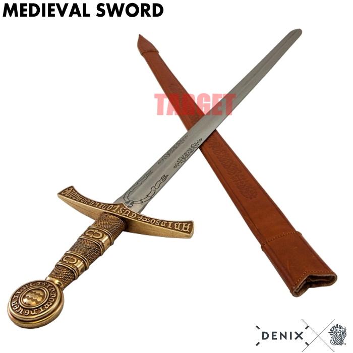 DENIX メディーバルソード ブラウン/ゴールド フランス 5202 (デニックス 中世の剣 模造刀剣)