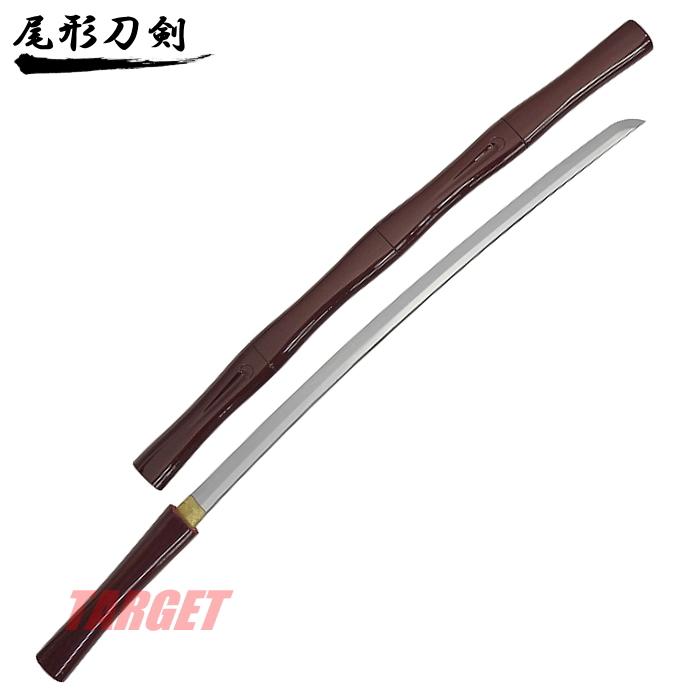 尾形刀剣 日本刀 竹茶塗 本差 OG-49 (たけちゃぬり 大刀 打刀)