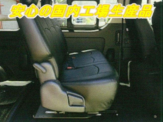 200系ハイエース ワイドボディ 純正セカンドシートスライドキット(スーパーGL ワイド) ※代引き不可