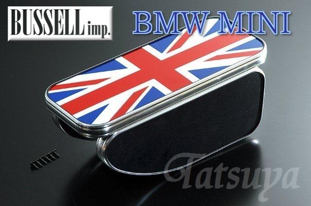 【BUSSELL/バッセル】MINI専用センターアームレスト ユニオンジャック BMW ミニ(R59) SY16 ロードスター【運送便 100サイズ 対応】
