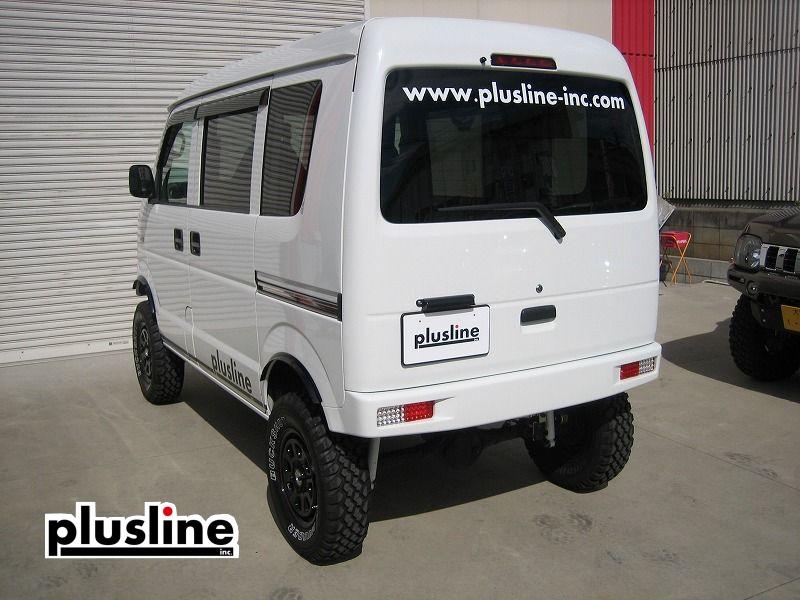 plusline/プラスライン ハイスタイル エブリィバン DA64V リアバンパー FRPゲルコート仕上げ(未塗装)※代引き不可 特殊送料