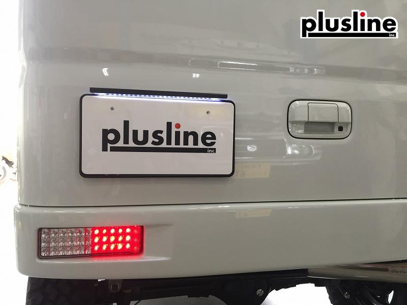 plusline/プラスライン ハイスタイル エブリィワゴン/バン LEDナンバー移動キット ※代引き不可 特殊送料