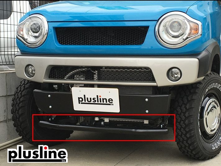 plusline/プラスライン ハイスタイル ハスラー MR31S/MR41S フロントガードバー ※代引き不可 特殊送料