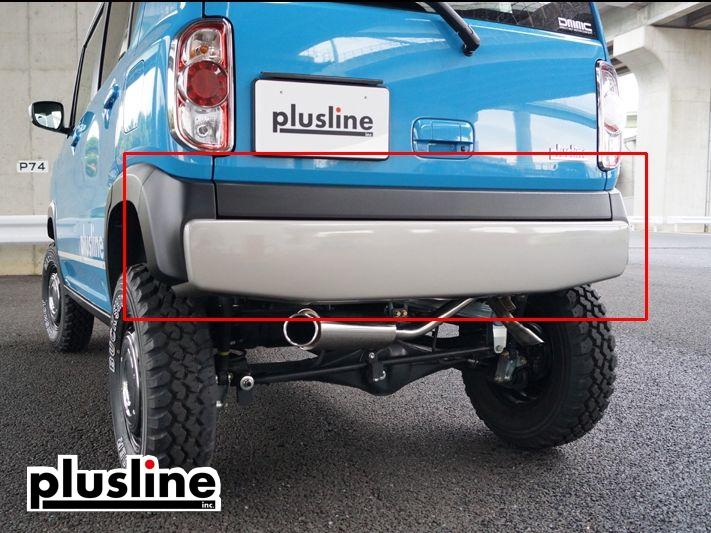 plusline/プラスライン ハイスタイル ハスラー MR31S/MR41S リアバンパー FRPゲルコート仕上げ(未塗装)※代引き不可 特殊送料