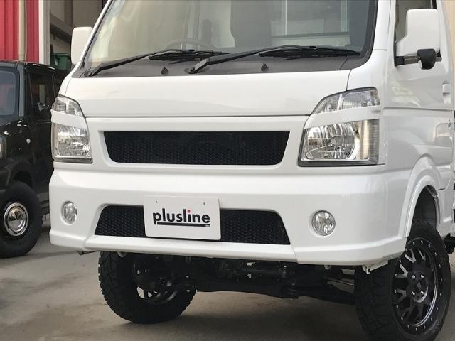 plusline/プラスライン ハイスタイル キャリイ DA16T フロントバンパー FRPゲルコート仕上げ(未塗装)※代引き不可 特殊送料