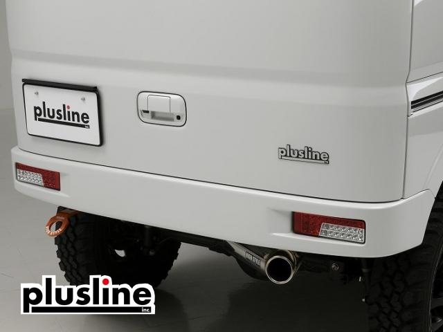 plusline/プラスライン ハイスタイル エブリィワゴン/バン DA17W.V リアバンパー(ナンバーポケット無) FRPゲルコート仕上げ(未塗装)※代引き不可 特殊送料