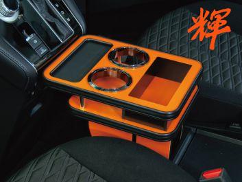 MADLYS ミツビシ 新型デリカD:5専用 センターテーブル フロント用 オレンジ 輝オートD5 CV#W 2019.2~ ディーゼル車(ガソリン車不可)【運送便 100サイズ 対応】