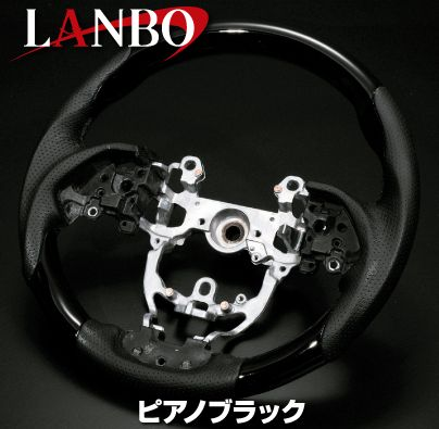 【LANBO】プリウス ZVW50.51.55/プリウスPHV ZVW52専用 ピアノブラック ガングリップタイプ 純正エアバック対応ステアリング 代引き不可【運送便 100サイズ 対応】