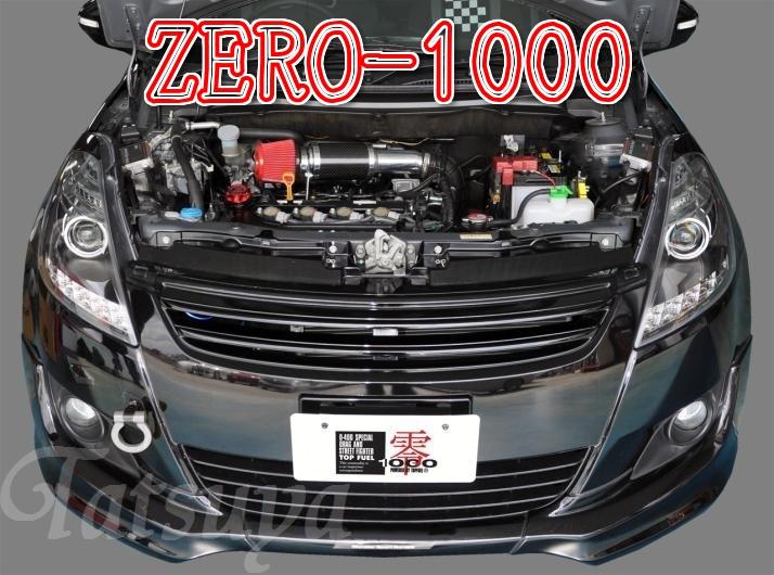 ZERO-1000/零1000 パワーチャンバー TYPE-2 スイフト DBA-ZC72S 2010.9~ K12B【運送便 100サイズ 対応】