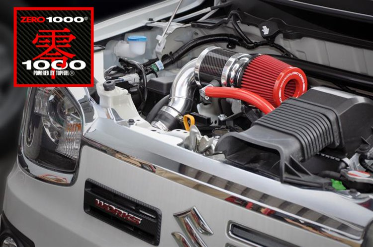 ZERO-1000/零1000 パワーチャンバー K-Car アルトワークス DBA-HA36S ターボ用【運送便 100サイズ 対応】