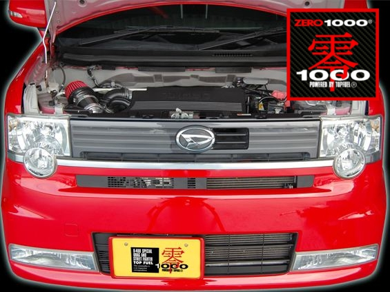 ZERO-1000/零1000 パワーチャンバー K-Car ムーヴコンテカスタムRS CBA・DBA-L575S ターボ用【運送便 100サイズ 対応】