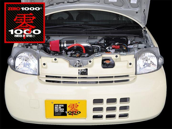 ZERO-1000/零1000 パワーチャンバー K-Car エッセ DBA-L235S NA用【運送便 100サイズ 対応】