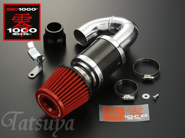 ZERO-1000/零1000 パワーチャンバー K-Car オッティ DBA-H91W・H92W NA用【運送便 100サイズ 対応】