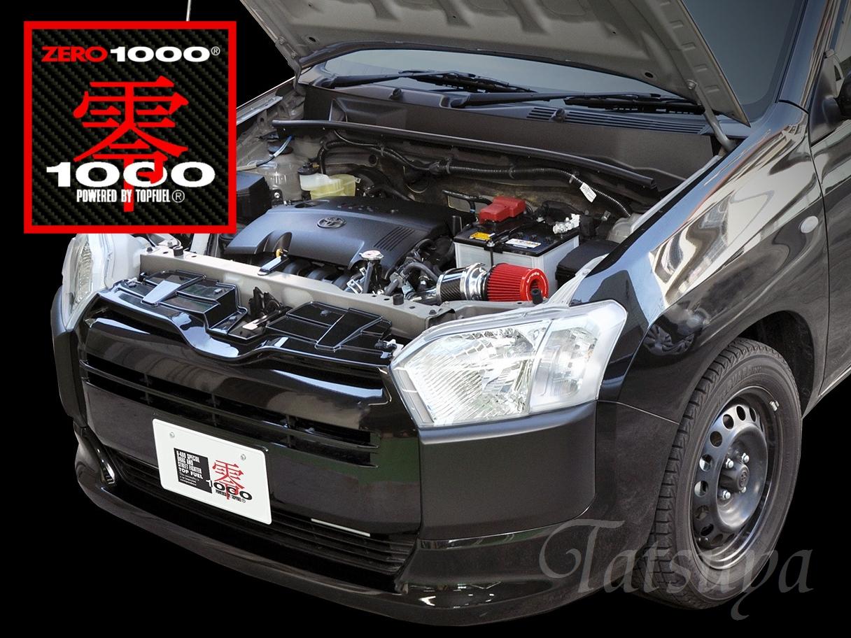 ZERO-1000/零1000 パワーチャンバー TYPE-2 プロボックス/サクシード 2014.9~ NCP160V 1NZ-FE(1500cc)【運送便 100サイズ 対応】