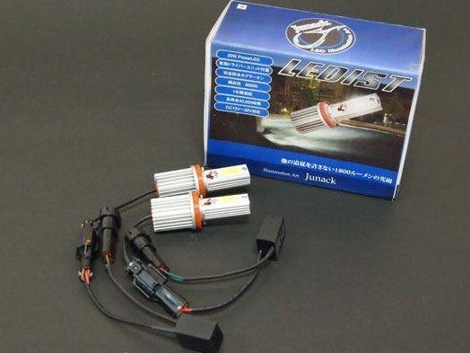 Junack LEDIST PSX26Wバルブ ジュナック レディストLEDバルブ(フォグランプ用) イエロー光 2500K ハイエース3型後期等対応【運送便 60サイズ 対応】