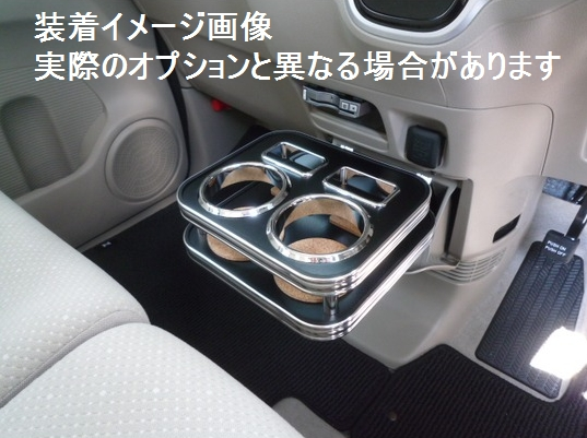 選べるカラー モール 車種専用ドリンクホルダー N-BOX 11 最新号掲載アイテム 12~13 12 送料込 運送便 M DBA-JF1.JF2※代引き不可 100サイズ C前 対応
