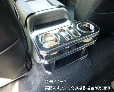 車種専用ドリンクホルダー(リアテーブル) NV350 キャラバン E26系 ワイド不可※代引き不可【運送便 100サイズ 対応】