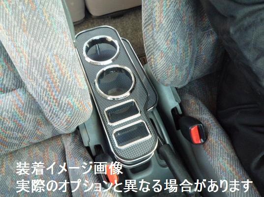 車種専用ドリンクホルダー ジムニー 98/10~ JB23※代引き不可【運送便 100サイズ 対応】