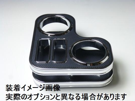 車種専用ドリンクホルダー(スマートフォン仕様) ジムニー 04/10~ JB23 ※ミッション車用※代引き不可【運送便 100サイズ 対応】