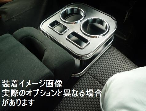 車種専用ドリンクホルダー キューブ 08/11~ Z12.NZ12※代引き不可【運送便 100サイズ 対応】